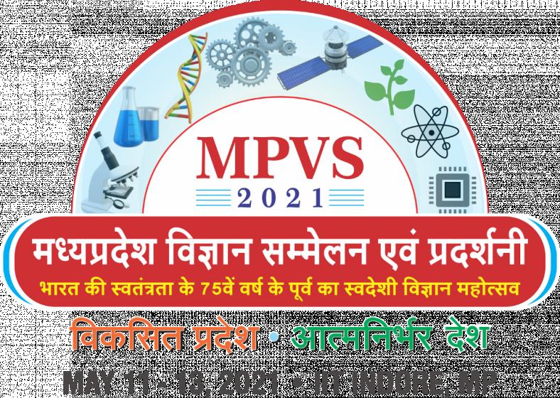 MADHYA PRADESH VIGYAN SAMMELAN & EXPO (MPVS-2021)